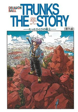 Dragon Ball Z Light of Hope historia Trunks